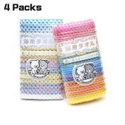[4 Pack]Beauty Skin Bath Wash Cloth Exfoliating Mesh Towel Loofah