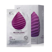A.H.C. Revitalising Essential Mask Sheet 25g 25pcs Set for Whitening, Wrinkle Care