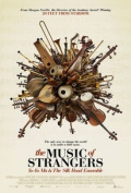 The Music of Strangers [Region 4]