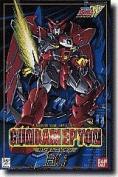 Bandai #5 Gundam Epyon 1/00 High Grade