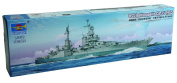 1/350 Uss Indianapolis Ca-35 Cruiser 1945 New Tool Tsms5326 Trumpeter