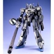 Bandai Mg 1/100 Msz-006c1 Zeta Plus C1 Plastic Model Kit Gundam Sentinel Japan