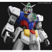 New Bandai Mega Size Model Gundam . /48 Gundam . Normal Japan