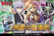 Successor Of The Sacred Regalia Trial Deck Vge-td13 Cardfight Vanguard English