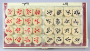Portable Traditional Xiang Qi Wooden Folding Chinese Chess Checker Game