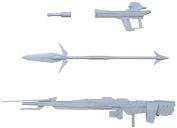 Bandai Hgbc 1/144 Gya Eastern Weapons Model Kit Gundam Build Fighters New Japan