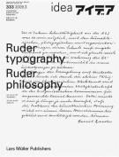 Ruder Typography-Ruder Philosophy