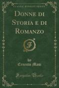 Donne Di Storia E Di Romanzo  [ITA]