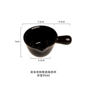 Candy colour With handle Small Milk Pot,Small milk pot, Yoghurt pot, ceramic milk pot,Coffee milk cups appliance,black