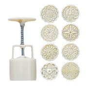 8 Stamps - Plastic Baking Moulds - Moon Cake Mould Small Cake Mould ¨C 75G