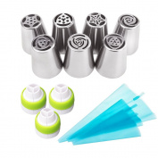 LOHOME Russian Piping Tips 13 Pieces/set - 7 Large Size Icing Tips [304 Stainless Steel] + 3 Tri Colour Couplers + 3 Size Reusable Decorating Bags - Cake Decorating Piping Nozzles Kit