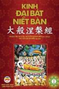 Kinh Đại Bat Niết Ban - Tập 2  : Tu Quyen 11 Den Quyen 20 - Ban in Nam 2017  [VIE]
