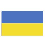 Ukraine Large National Flag 1.5m X 0.9m