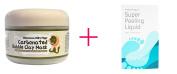 Elizavecca, Milky Piggy Carbonated Bubble Clay Mask, 100 g AND Tony Moly, Shiny Foot, Super Peeling Liquid - BUNDLE