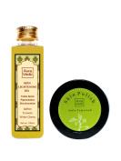Auravedic Skin Polish (Amla Tamarind) & Skin Lightening Oil