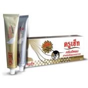 Pack of 1 Set Cruset Hair Straightener Cream Extra Care Keratin Straightening Treatment 60 ml
