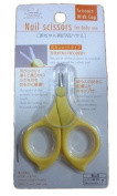Daiso nail scissors for baby use