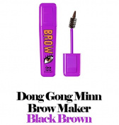 Chosungah22 Dong Gong Minn Brow Maker 11ml / 3Color / #BLACK BROWN