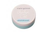 Cute Press Bye Bye Oil Natural White Powder 6 g.