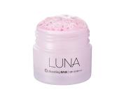 LUNA O2 Boosting Base SPF43 PA+++ 40g Skin Colour Balance / Made in Korea