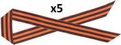 SET OF 5 RUSSIAN St.George's Ribbon Memorable sign, victories over Fascism 19,5 inches (50cm)!