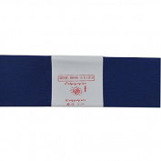 Alberts Large Crepe Paper - Dark Blue - 50cm x 250cm