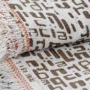 Efavormart Premium Raffia Picnic Party Upholstery Fabric Bolt - CHOCOLATE/IVORY - 140cm x 4 Yards