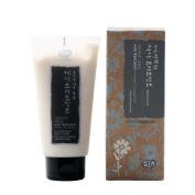 Whamisa Natural Fermentation Organic Seeds Hair Treatment for Nutrients & Damaged Hair 300ml / EWG Verified
