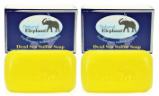 Dead Sea Sulphur Soap 130ml 2 Pack (2 Soap Bars) by Natural Elephant