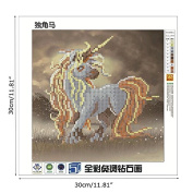 Techinal DIY 5D Diamond Painting Unicorn Horse Embroidery Cross Stitch Crafts Home Decor