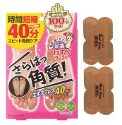Japanese Fruit Acid Baby Feet Highly Effective Peeling Foot Mask Stop Unpleasant Odour Remove Calluses and Dead Skin - 2 socks Bundle with Tough Heel Calluses Softener - 2 masks