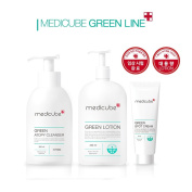 Medicube GREEN Line Set