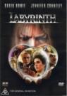 LABYRINTH  [Region 4]