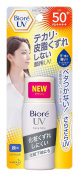 Biore SARASARA UV Perfect Face Milk, SPF50+