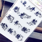 12 Chinese Zodiac Series Clear Rubber stamp for DIY Scrapbooking