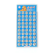 DadaCrafts(TM) 50/Pkg 10mm Sew-On Snaps Fasteners for Shirts Crafts Baby Clothing