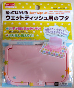 Pink Baby Wipes Cover. Dust proof. Anti drying. Ant bacterial. Reusable.