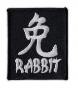 Motorcycle Jacket Embroidered Patch - Chinese Zodiac Sign Birth Year - Rabbit - Vest, Cut, Leathers - 6.4cm x 7.6cm