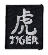 Motorcycle Jacket Embroidered Patch - Chinese Zodiac Sign Birth Year - Tiger - Vest, Cut, Leathers - 6.4cm x 7.6cm