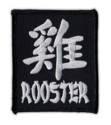 Motorcycle Jacket Embroidered Patch - Chinese Zodiac Sign Birth Year - Rooster - Vest, Cut, Leathers - 6.4cm x 7.6cm