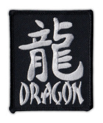 Motorcycle Jacket Embroidered Patch - Chinese Zodiac Sign Birth Year - Dragon - Vest, Cut, Leathers - 6.4cm x 7.6cm