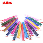 ChangJin 20PCS Mixed Colours of Cord Tassels DIY Accessories 12cm