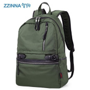 Fashion Trend male Pack sports Backpack Students Backpack Korean version of leisure travel shoulder bags, green