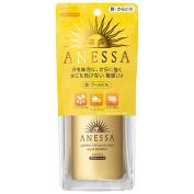 Anessa Perfect UV Sunscreen Aqua Booster SPF 50+ PA++++ - 60ml/2oz