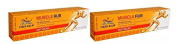 Tiger Balm Muscle Rub Pain Relieving Cream (Pack of 2) with Menthol and Camphor, Fast-acting, Safe and Effective, for Muscle Aches, Strains, and Pains, 60ml