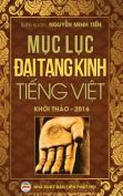Mục Lục Đại Tạng Kinh Tiếng Việt  : Bản Khởi Thảo Năm 2016 [VIE]