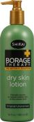 Shikai Borage Therapy Dry Skin Lotion Unscented -- 470ml - 3PC