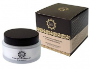 Moroccan Argan Oil Eye & Lips Cream by Shemen Amour 50ml