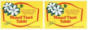 Monoi Tiare Tahiti Gardenia Soap Bar (Pack of 2) With Coconut Oil and Monoi, 130ml