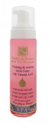 Health & Beauty Dead Sea Minerals - Facial Foam Cleansing 225ml